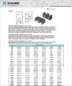 Ee19b Datasheet Ee Core