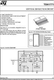 Hct573 datasheet