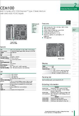 AXIOMTEK P1177S-871 INFINEON WINDOWS 7 DRIVERS DOWNLOAD