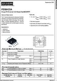 DIP CABLE Pack of 50 H6MMH-1406G HDM14H//AE14G//HDM14H