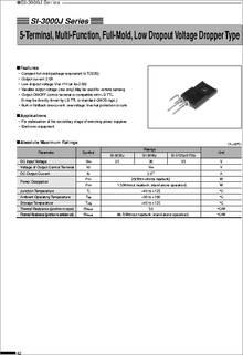 SANKEN SI-3050C TO-220 5-Terminal Multi-Function