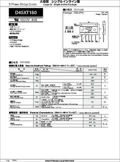 CASE TO220 MAKE Shindeng F10L60U Diode
